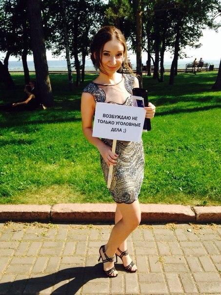 Анна Горбачёва | Анжеро-Судженск
