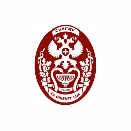Заявка на дистанционное обучение в Сибирский государственный медицинский университет