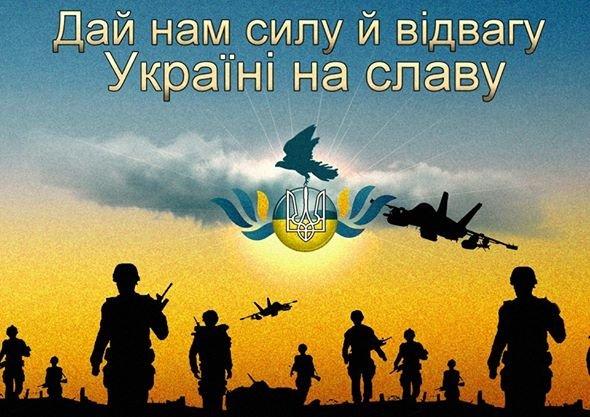 """Из Киева на войну отправились новобранцы """"Азова"""" - Цензор.НЕТ 9318"""