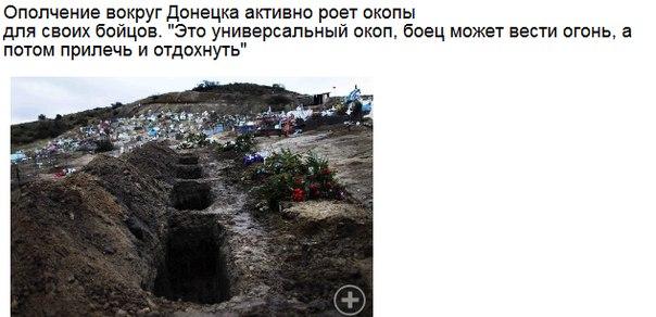 """""""Миссия: Восток"""", - как живут украинские воины на востоке - Цензор.НЕТ 509"""