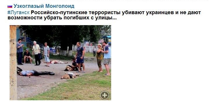 Запасов воды в канале Северский Донец-Донбасс хватит на 5 дней - Цензор.НЕТ 8941