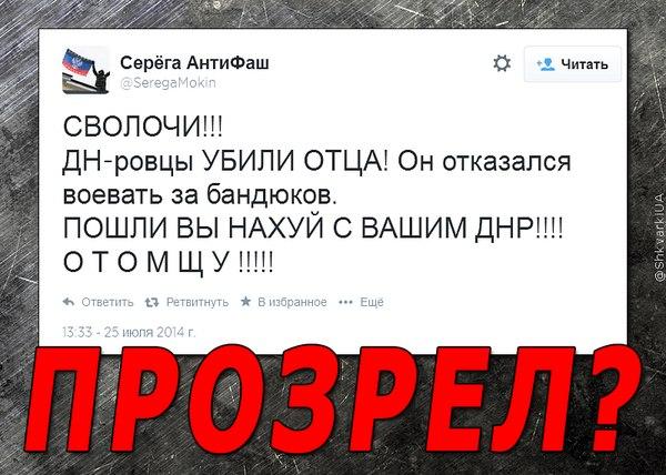 Третья волна санкций приведет Россию к социально-экономическому кризису, - Немцов - Цензор.НЕТ 8716