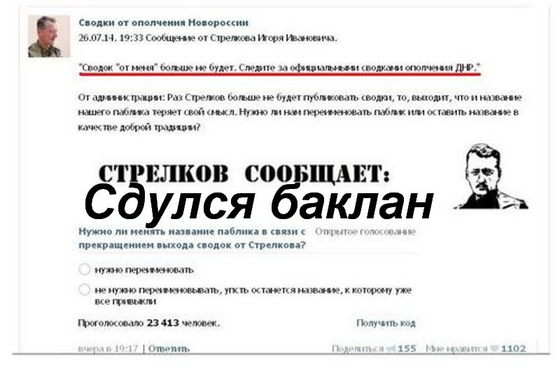 Ведущие издания Европы призвали руководство ЕС объединиться против Путина - Цензор.НЕТ 8039