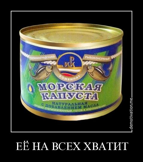 Жители оккупированного Крыма жалуются на качество хлеба и бензина - Цензор.НЕТ 8653