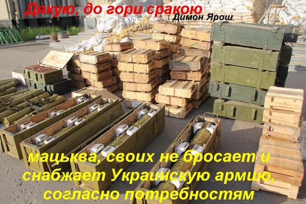 Бойцы Нацгвардии изъяли склад боеприпасов террористов возле Славянска - Цензор.НЕТ 6291