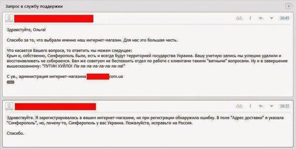 Оккупационные власти Крыма запретили открывать на территории полуострова офис ООН - Цензор.НЕТ 9162