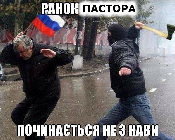 Рада должна принять четкое решение об отказе от внеблокового статуса Украины, - Турчинов - Цензор.НЕТ 4033