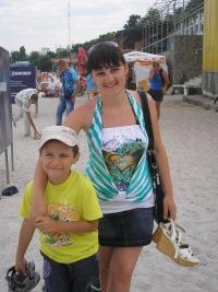 Marina Nikolaeva, 13 сентября , Болград, id123855009