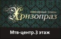 Ρоман Μедведев, 3 марта 1993, Чебоксары, id84811751