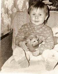 Сергей Молявко, 26 января 1990, Киев, id36312302