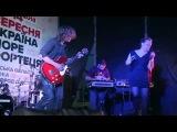 Belleruche - Alice Live