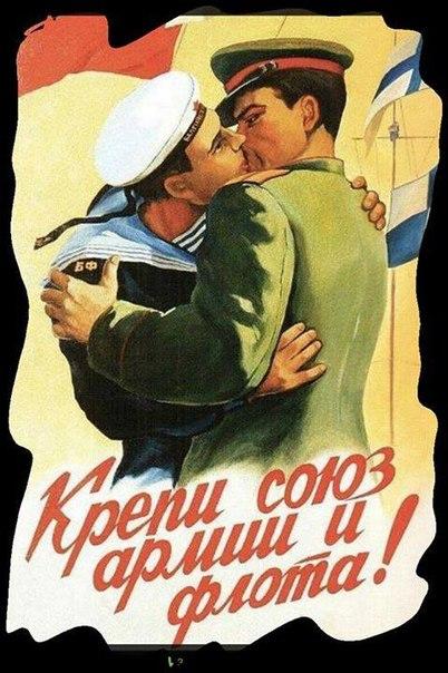В путинской России зарегистрирован первый однополый брак - Цензор.НЕТ 5236