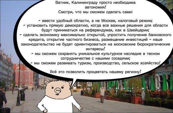 Террористы вновь обстреляли позиции украинских воинов. Наиболее напряженная ситуация возле Дебальцево, - пресс-центр АТО - Цензор.НЕТ 6933