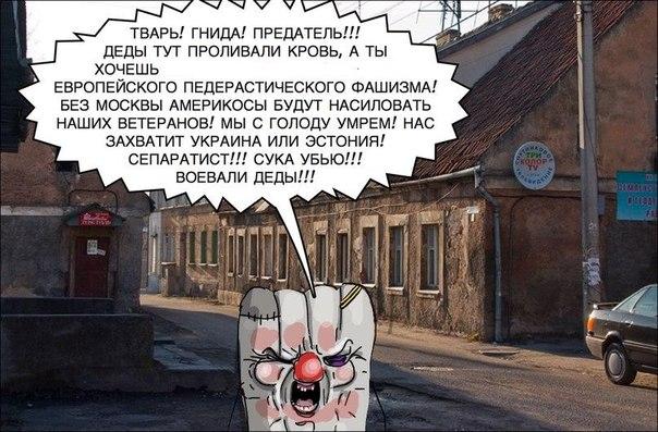 Террористы вновь обстреляли позиции украинских воинов. Наиболее напряженная ситуация возле Дебальцево, - пресс-центр АТО - Цензор.НЕТ 3921