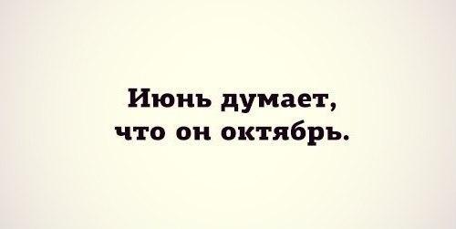 http://cs618019.vk.me/v618019717/b574/fN97BuDFTU4.jpg
