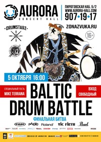 Baltic Drum Battle Санкт-Петербург