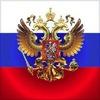 Русское Агентство Новостей (РуАН) ✔