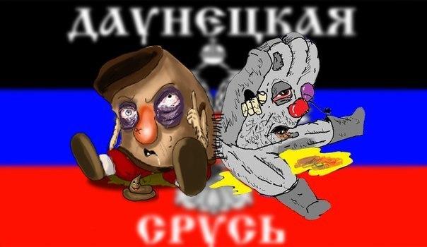 Из РФ в Иловайск прибыло 6 вагонов с боеприпасами и снаряжением для террористов, - ИС - Цензор.НЕТ 2914