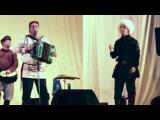 Михаил Устинов и группа Партизан FM -