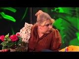 Comedy Woman - Камеди Вумен, сезон 6, выпуск 8!