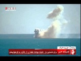 Iran IRGC the ninth Great Prophet (PBUH) maneuver test-firing 20 new missiles in Persian Gulf