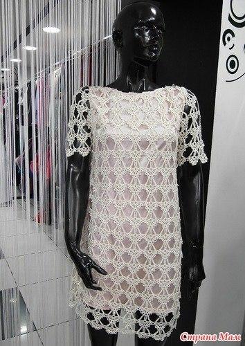 Vestido En Crochet Ver Patron Dando Clic Manualidades Mas
