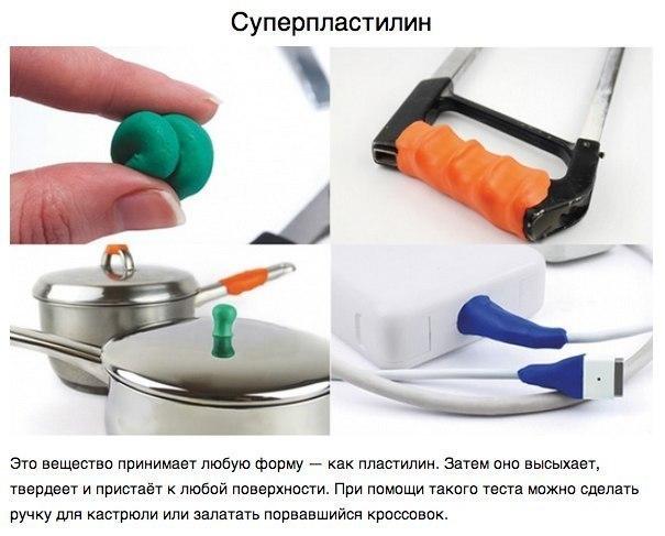 Вещи, которыми хочется пользоваться