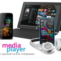 mediaplayer4all