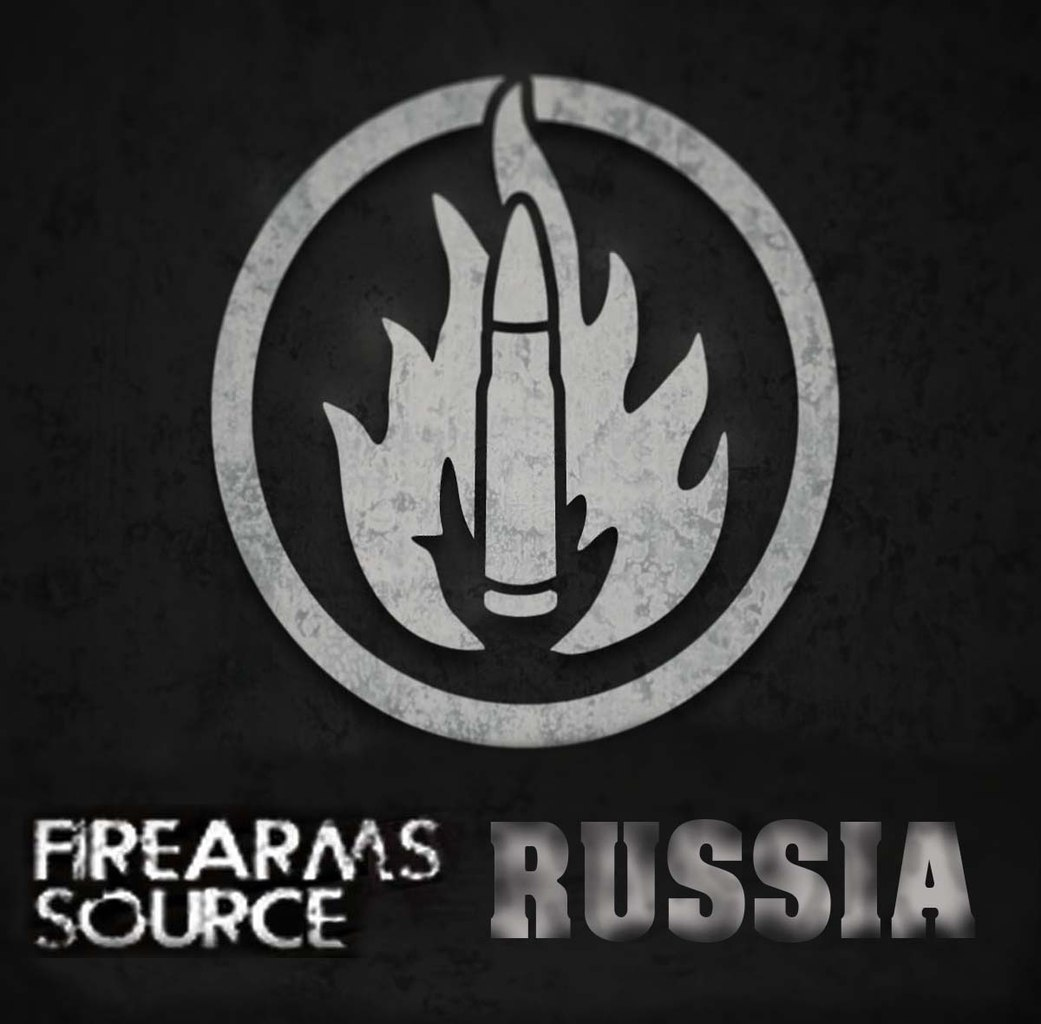 FireArms:Source