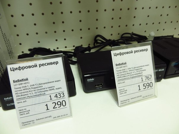 Ссылка nslovo.info