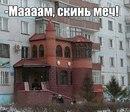 Азат Ахметзянов фото #4