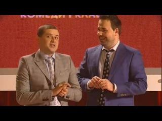 Дуэт имени Чехова - Встреча двух лучших подруг