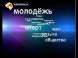 ВНИМАНИЕ!!!  Канал СТС.  Турагентства обманывают россиян