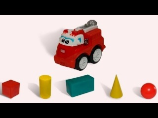 Пожарная Машина и геометрические фигуры. Развивающее видео для детей. gj;fhyfz vfibyf b utjvtnhbxtcrbt abuehs. hfpdbdf.ott dbltj lkz ltntq.