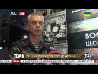 Лысенко: За один бой за Саур-Могилу боевики потеряли 2 танка, 5 БТР, 2