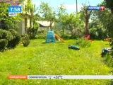 Робот газонокосилка Robomow и утренние новости на канале Россия 1.