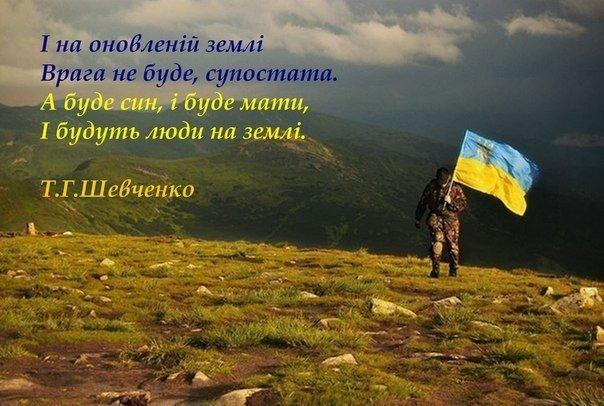 В Донецке периодически слышны взрывы, - мэрия - Цензор.НЕТ 2369