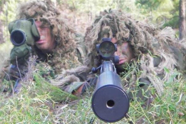 Македонская стрельба: