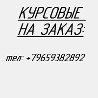 Дипломы Курсовые по Технологии машиностроения ВКонтакте Дипломы Курсовые по Технологии машиностроения