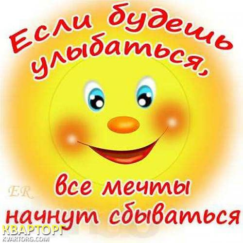 http://cs618824.vk.me/v618824985/7882/NwkoAkHXbsw.jpg