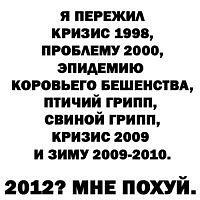 Эндрю Гомес, 18 декабря , Нижневартовск, id116721041