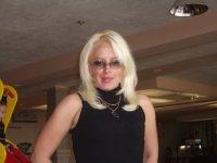 Татьяна Казанцева, 1 апреля 1972, Усолье-Сибирское, id23923977