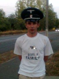 Sergey Kolupaev, Kirovograd