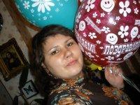 Екатерина Москвитина (воронина), 24 января 1998, Челябинск, id75608332