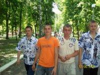 Серёга Горбунов, Темников, id77227954