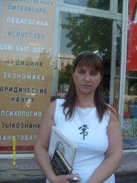 Наташа Сорокина, 30 декабря , Краснодар, id94109658