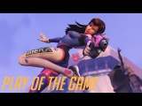 Play of the Game (D.Va)