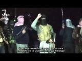 Ирак: Обращение повстанцев города аль-Фаллуджа к Маликий (русские субтитры)