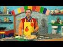Big Cook Little Cook THREE BILLY GOATS GRUFF