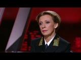 Мария Захарова о главном оружии России. Вот что происходит на радио Звезда. 08.04.2016